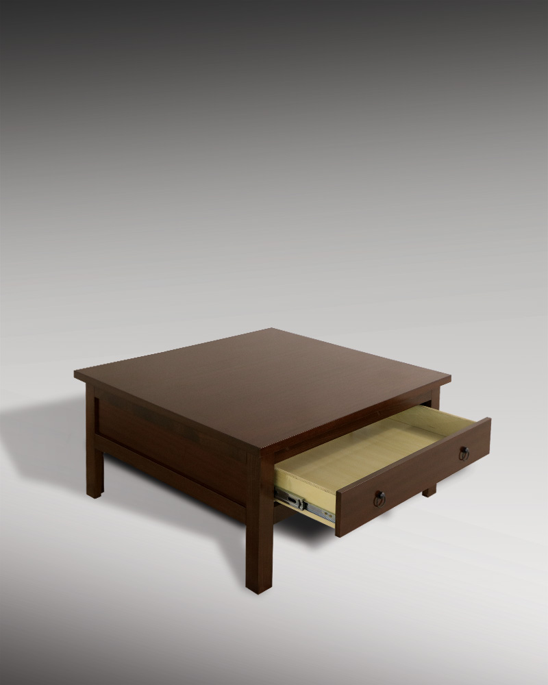 Next Square Coffee table